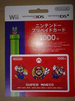 ニンテンドープリペイドカード 1000円