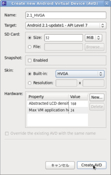 Create new Android Virtual Device画面