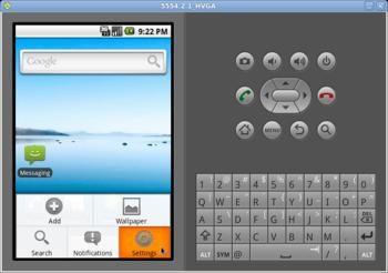 Android仮想マシン MENU画面